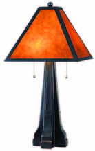 Kenroy Home 32413ORB - Miles Table Lamp